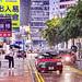 Rainy night at Russell Street, Hong Kong