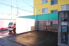 稚内市恵比須1丁目2 岡本商店洗車場 2