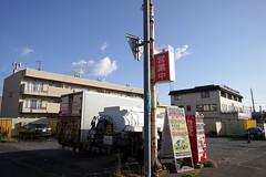 稚内市中央5丁目9 チセキ石油 コイン洗車場 1