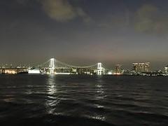 Toyosu in Koto-ku