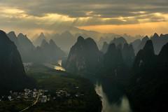 Guangxi 廣西 2020