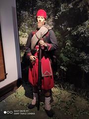 141941 - Uniform of 5th NY Regiment