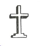 انطلاق الروح - البابا شنوده الثالث 4