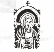 انطلاق الروح - البابا شنوده الثالث 22
