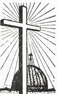 انطلاق الروح - البابا شنوده الثالث 25