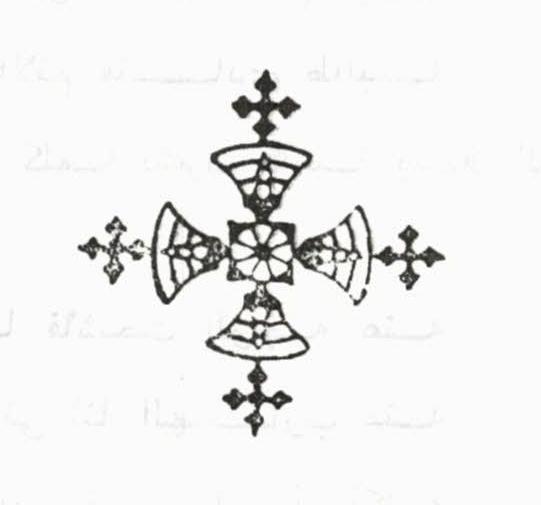 انطلاق الروح - البابا شنوده الثالث 35
