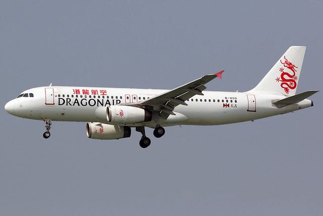 Dragonair | Airbus A320-200 | B-HSD | Hong Kong International