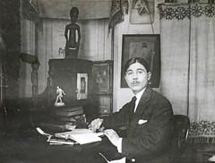 Paul Guillaume vers 1914 (Musée de l'Orangerie, Paris)