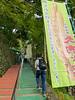 Photo:高尾山登山 / 高尾山クラフトビール&ギアフェスティバル By cyberwonk