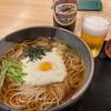 Photo:高尾なので、蕎麦を食します。 By cyberwonk