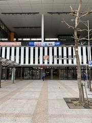 尾張一宮駅 Owari Ichinomiya Station