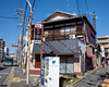 Photo:20201025  京都・田原湯 | Bathhouse Thara-yu By peter-rabbit