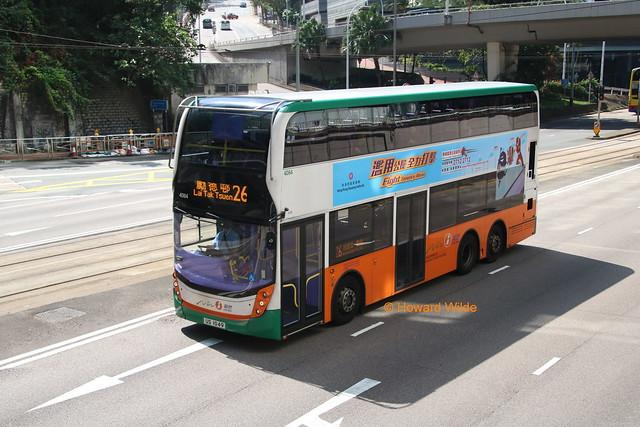 New World First Bus 4064 (US 1049 (Hong Kong))