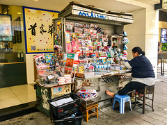Newspapers stall, Hong Kong