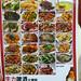 Dapaidang menu
