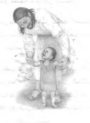 المشاعر في سفر المزامير_3_العبادة_القمص أشعياء ميخائيل 6