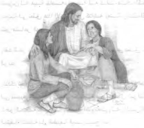 المشاعر في سفر المزامير_3_العبادة_القمص أشعياء ميخائيل 4