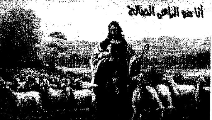 المزامير بين الضيق  و  الفرج_القمص أشعياء ميخائيل 1