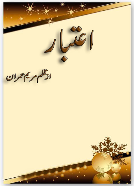 Aitbar is a very interesting social romantic urdu novel written by famouse and rising writer Maryam Imran.