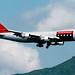 Northwest Airlines | Boeing 747-200F | N617US | Hong Kong International