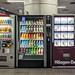 신논현역 자판기