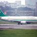 China Yunnan Airlines | Boeing 737-300 | B-2956 | Guangzhou Baiyun (old)