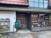 Photo:甲州道中(阿弥陀海道宿〜笹子峠〜駒飼宿) By cyberwonk
