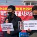 [기자회견] 재벌개혁·경제민주화·민생살리기 7대 입법 촉구
