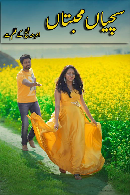 Sachiyan Muhabbatan is a Family based and very sweet love and romantic story writen by Amrah Sheikh.