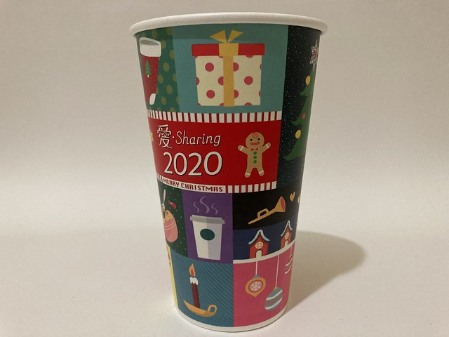 Photo:7-Eleven Taiwan CITY CAFE 愛 Sharing Xmas 2020 By Majiscup Paper Cup 紙コップ美術館