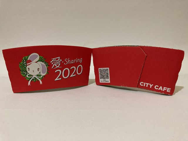 Photo:7-Eleven Taiwan CITY CAFE 愛 Sharing Xmas 波波 Popo By Majiscup Paper Cup 紙コップ美術館