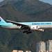 Korean Air Cargo | HL8045