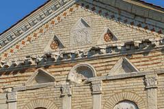 3571 Baptistère Saint-Jean - Poitiers