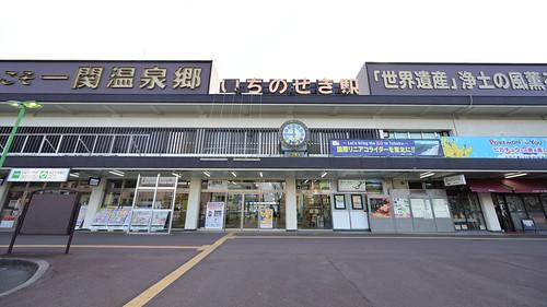 JR一ノ関駅