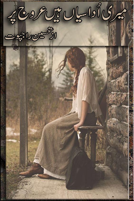 Meri Udasiyan Hain Urooj Per Complete Urdu Novel By Tehseen Rajpoot,Meri Udasiyan Hain Urooj Per is a social and romantic very famouse urdu novel by Tehseen Rajpoot.