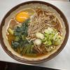 Photo:葉わさび蕎麦をいただきましたが、表(待合室)とメニュー構成が違う? By cyberwonk