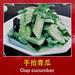 Clap Cucumber