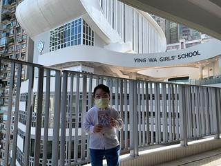 2020-11-20 英華女學校分享-馬歷生 / 英华女学校分享-马历生 / Sharing at Ying Wa Girls' School-Eric Ma