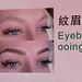 Eyebrow ooing
