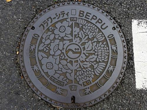 Beppu Oita, manhole cover 23 (大分県別府市のマンホール23)