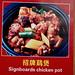 Signboards Chicken Rice