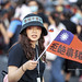 Taiwan US Pork Protest 2020