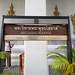 Bangkok, Thailand - November 29, 2019: Sign outside the temple at Wat Pho - English Translation from Thai - Reclining Buddha, Tourism Authority of Thailand