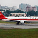Shanghai Airlines | Boeing 767-300 | B-2570 | Guangzhou Baiyun