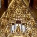 Sala Karnparien, Wat Pho (Wat Phra Chetuphonn)