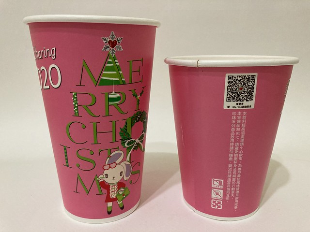Photo:7-Eleven Taiwan CITY CAFE 愛 Sharing Xmas 波波 Popo pink By Majiscup Paper Cup 紙コップ美術館
