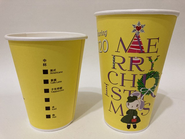 Photo:7-Eleven Taiwan CITY CAFE 愛 Sharing Xmas 波波 Popo yellow By Majiscup Paper Cup 紙コップ美術館