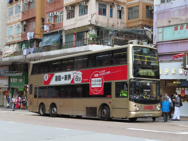 The motor vehicle licence of KMB KV 8663 (3ASV491) expires on 17 Dec, 2020. The bus on route 23M is loading at Mut Wah Street , nearby the wet market , Kwun Tong  .