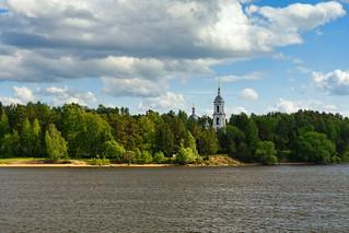 Volga River 253