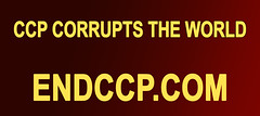 6' CCP Corrupts the World 2